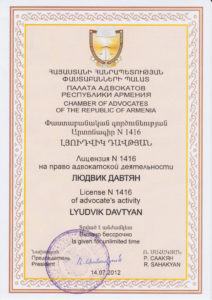 Advocate-License-2012.-Lyudvik-Davtyan-1-725x1024