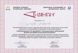 Constitutional-Reforms.-Lyudvik-Davtyan-1024x694
