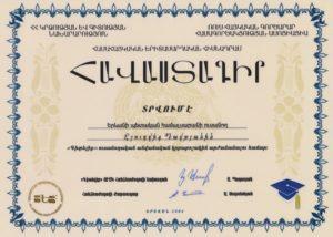 Knowledge-Individual-Certificate-Scholarship-2004-Lyudvik-Davtyan-1-1024x729